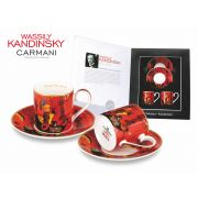 "Սուրճի Հավաքածու ""Kandinsky For and Against"""